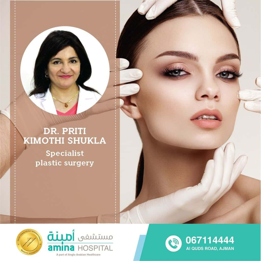 Dear friends , We are happy to share that Dr. Priti Shukla is now operating in Ajman -Dubai too . She is also here in Hyderabad as before , to take care of your needs . Thank you .