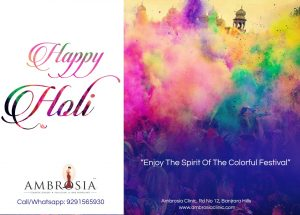Ambrosia holi wishes